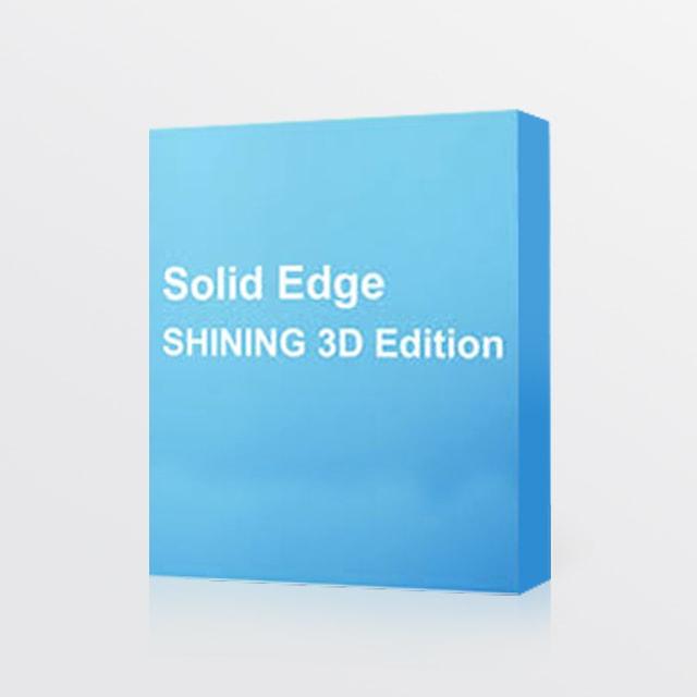 Software Geomagic Solid Edge di V-GER – quadrato